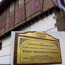 17.YY.Osmanlı Evi Müzesi
